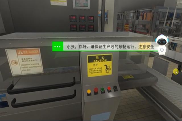 VR事故安全