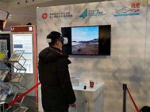 香港VR视频1