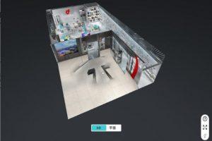 广交会虚拟展厅