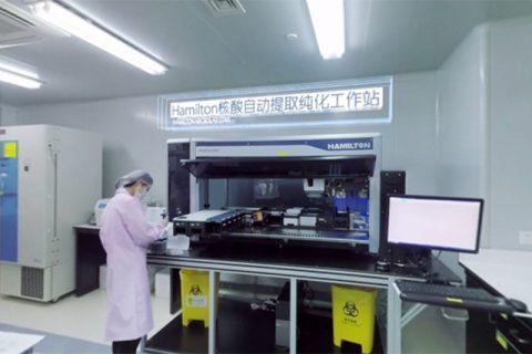 医院VR宣传片