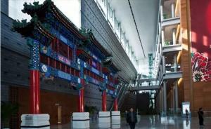 首都博物馆VR观展模式推出