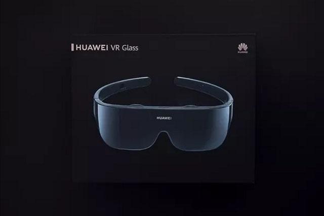 华为VR Glass正式开售,5G+VR时代来临