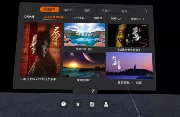 HUAWEI VR Glass操作便捷、资源丰富