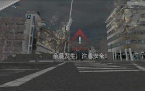 VR地震演练