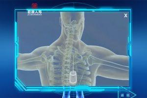 君康人寿VR体验器官衰老
