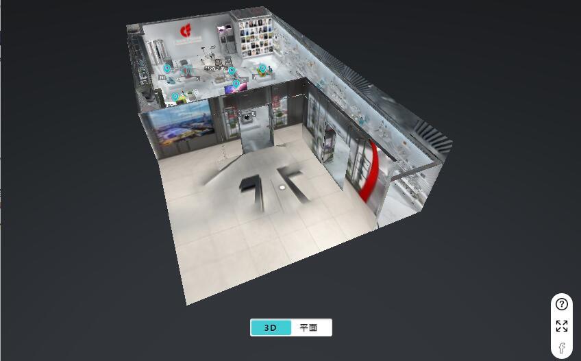 广交会虚拟展厅3D