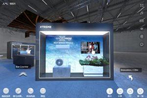 线上VR虚拟展厅